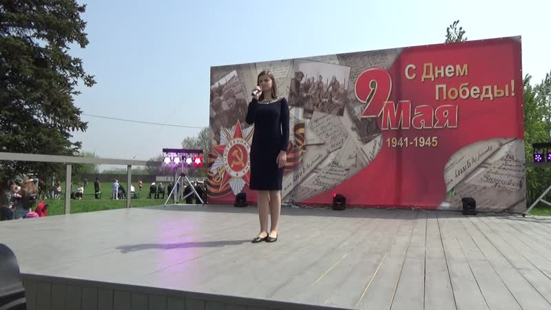 Дарья Ходакова - Аист на крыше