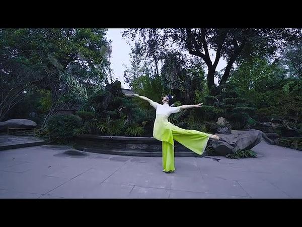 孫科古典舞【國色】 編表:孫科 孫科舞蹈工作室