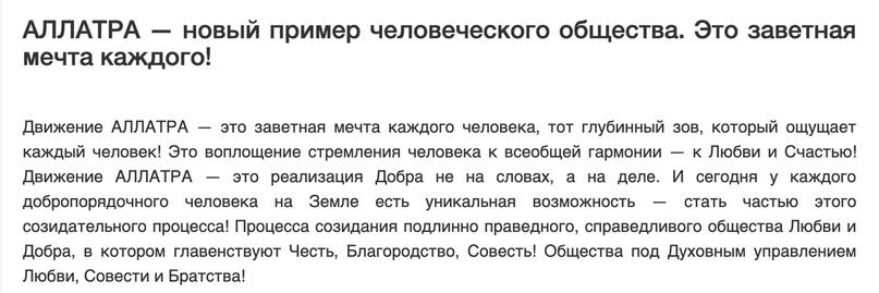 """Алёна Намлиева - Подробный разбор """"АллатРа"""" Опасности этого учения L5f0IidIw_M"""