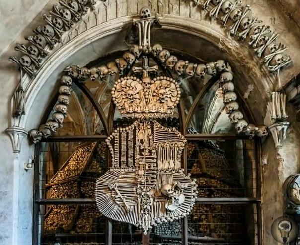 Костница - церковь из костей.