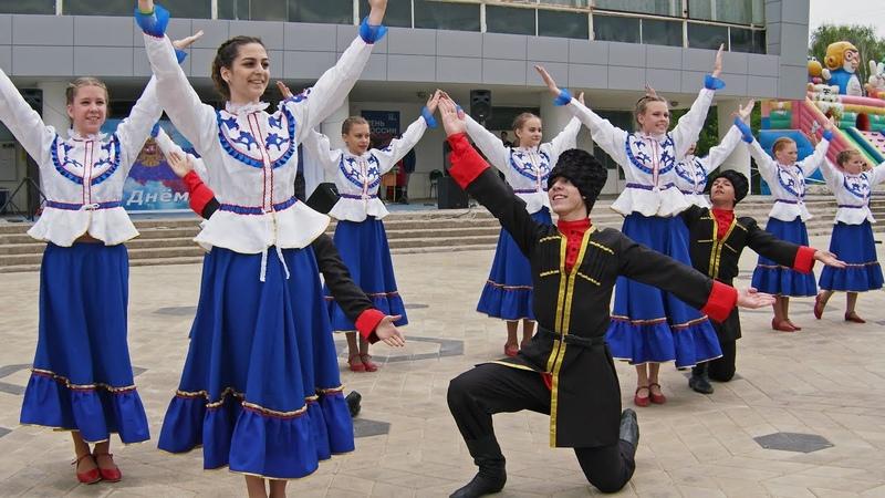 Народный коллектив народного танца Удальцы Танец терских казаков