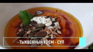 Осенний тыквенный крем суп с корнем имбиря, чесноком, морковью и картофелем. Очень вкусный!