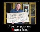 Дениска Фролов - Москва,  Россия