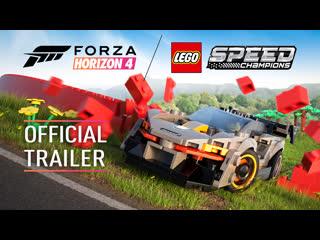 Forza horizon 4 lego speed champions — e3 2019 — launch trailer