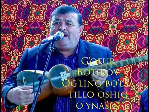 G'ofur Botirov O'g'ling bo'lsa tillo oshiq o'ynasin