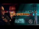 Dj Davo ft. Spitakci Hayko - Che Chem Uzum /Dj Arsen Remix/2019