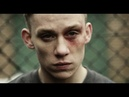 Преступник / Offender 2012