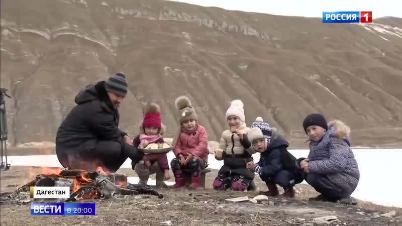 В Дагестане горное озеро стало катком - Россия 24