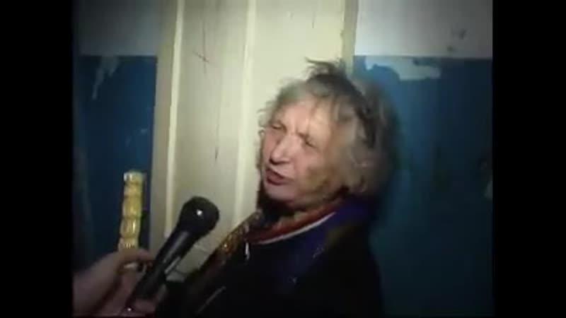 Babka pro pozhar