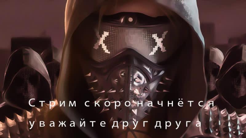 WatchDogs2 Новые маштабы война хакеров