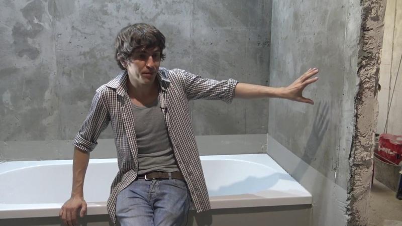 Все о установке ванны (технология монтажа) Мастер класс Установка ванной