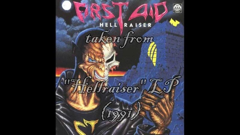 Скорая помощь First Aid Демон страсти Demon's Passion 1991