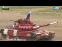 ⚡ ФИНАЛ танкового биатлона, ЗАХВАТ российских моряков и ОТДЕЛЕНИЕ Шотландии. Последние новости