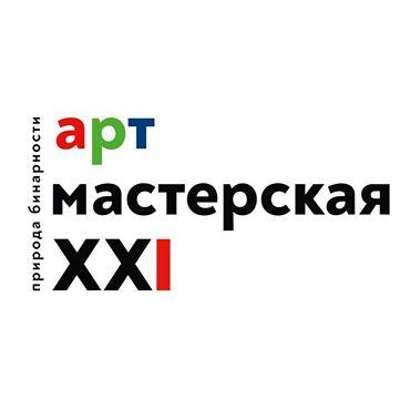 """Афиша Тольятти Открытие выставки """"Природа бинарности"""""""