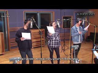 Hwa sa (Mamamoo), Jaejin (FTIsland) and Hyunsik (BTOB) - 'Mamamoo - Gentleman' рус.суб.