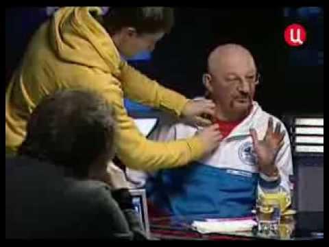 Эрнст Мулдашев Временно доступен
