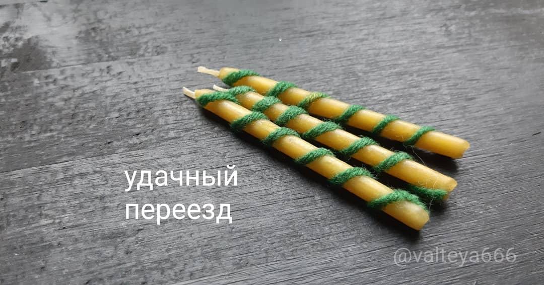 работа - Программные свечи от Елены Руденко. - Страница 14 5bytZBN3eqU