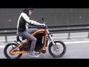 E-Rockit: Supermans Bike