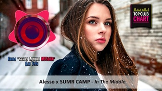 Alesso x SUMR CAMP - In The Middle | Top Club CHART