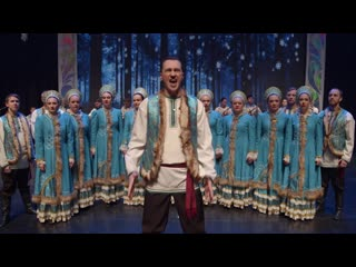Омский народный хор - Ведьмаку заплатите чеканной монетой (VHS Video)