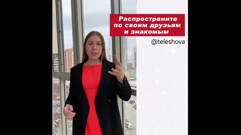 VIDEO 2020 04 03 21 28