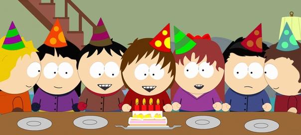 Поздравление с днем рождения парку