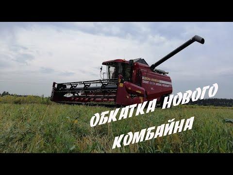 Обкатка нового комбайна Десна-Полесье GS12. Начало сенокоса. Трактор Беларус МТЗ 1025.2 МТЗ 82.1