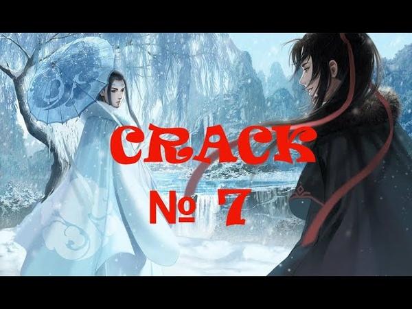 Магистр дьявольского культа Mo Dao Zu Shi Crack 7 Rus