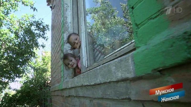 Детей много небывает? Мужское / Женское. Выпуск от28.08.2018
