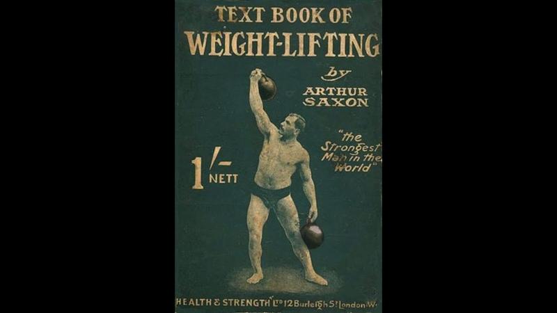 Попытка жимового Доношения Саксона 116 кг Гири 58 кг 58 кг Saxon Two Hands Anyhow attempt 116 kg