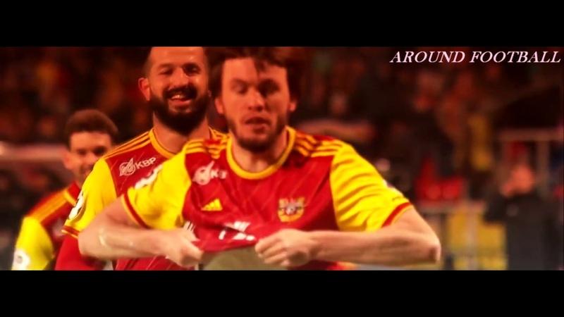 Сумасшедший гол Резиуана Мирзова, Тульский Арсенал