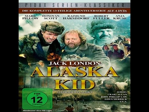 Аляска Кид 13 серия Поединок в поднебесье