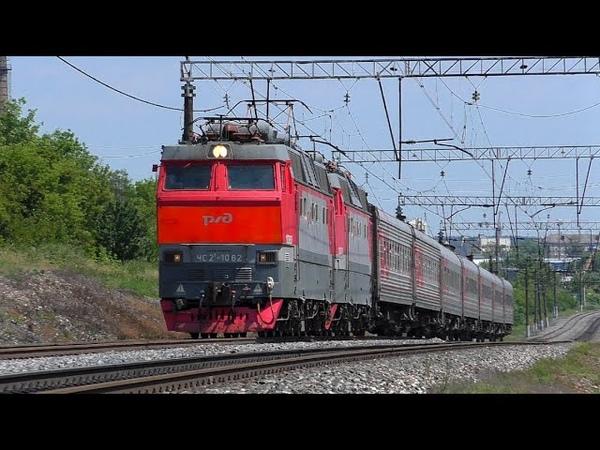 ЧС2Т-1062 с перегоняемым ЧС2Т-1007 и пассажирским поездом Самара - Белгород