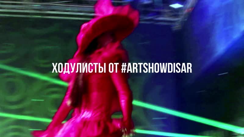 ХОДУЛИСТЫ НА ПРАЗДНИК (Минск, Беларусь) / ART-SHOW DISAR