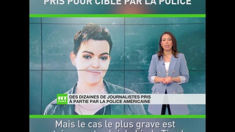 Etats Unis des journalistes pris pour cible par la police