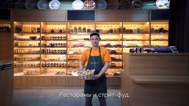 Foodmarket Заречный 2019