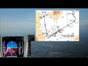Airbus A321 PFD operation. Landing in Mexico City