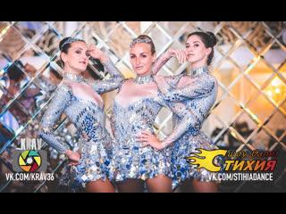 Шоу балет Стихия | 2019 | KRAV |Воронеж