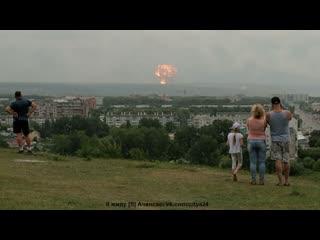 Взрывы в Ачинске. Новые подробности. Экстренный выпуск новостей
