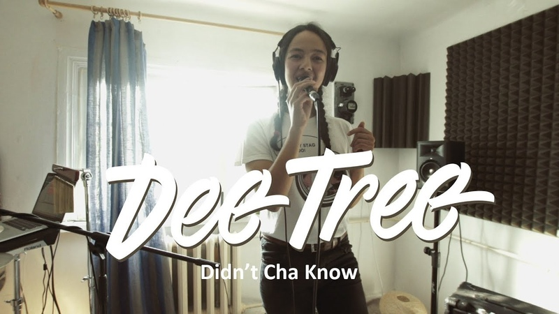 Dee Tree SNATCHED Didn t Cha Know