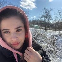 Катерина Водонаева