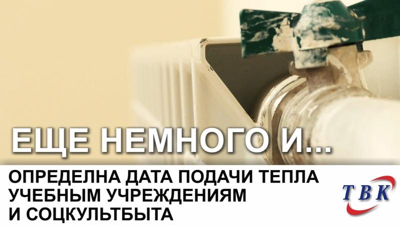 Планерка УГХ