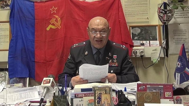 Виталий Иванович Иванов - ПРАВО на ЖИЗНЬ - Милицейское братство