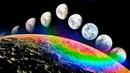 Новый космический объект за которым охотятся ученые