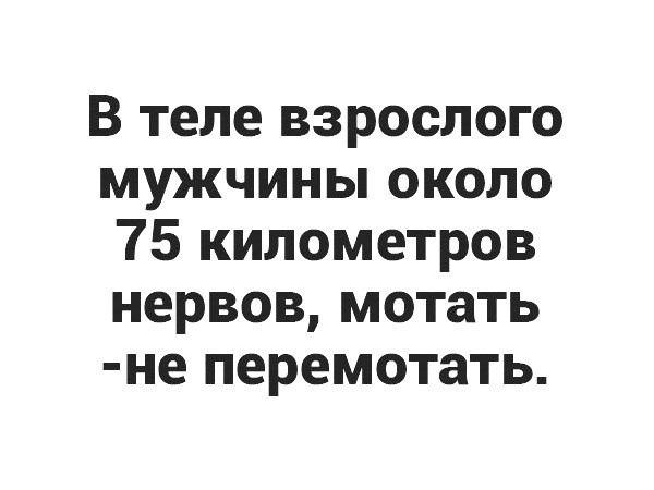 Действительно)))