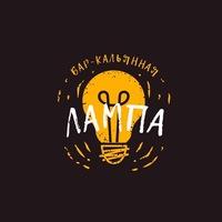 Логотип Кальянная Бар Лампа