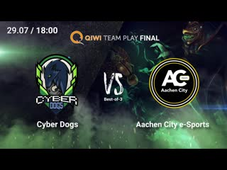 Cyber dogs vs aachen city e-sports