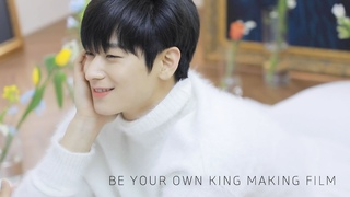 BE YOUR OWN KING MAKING FILM