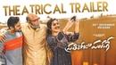 Prati Roju Pandaage Trailer Sai Tej Raashi Khanna Thaman Maruthi Dec 20th Release