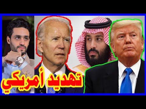 رئيس أمريكا القادم خطر لـ مصر و السعودية و 1575